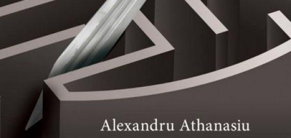 Invitatie Lansarea cărții CĂLĂTORIE ÎN CENTRUL INIMII