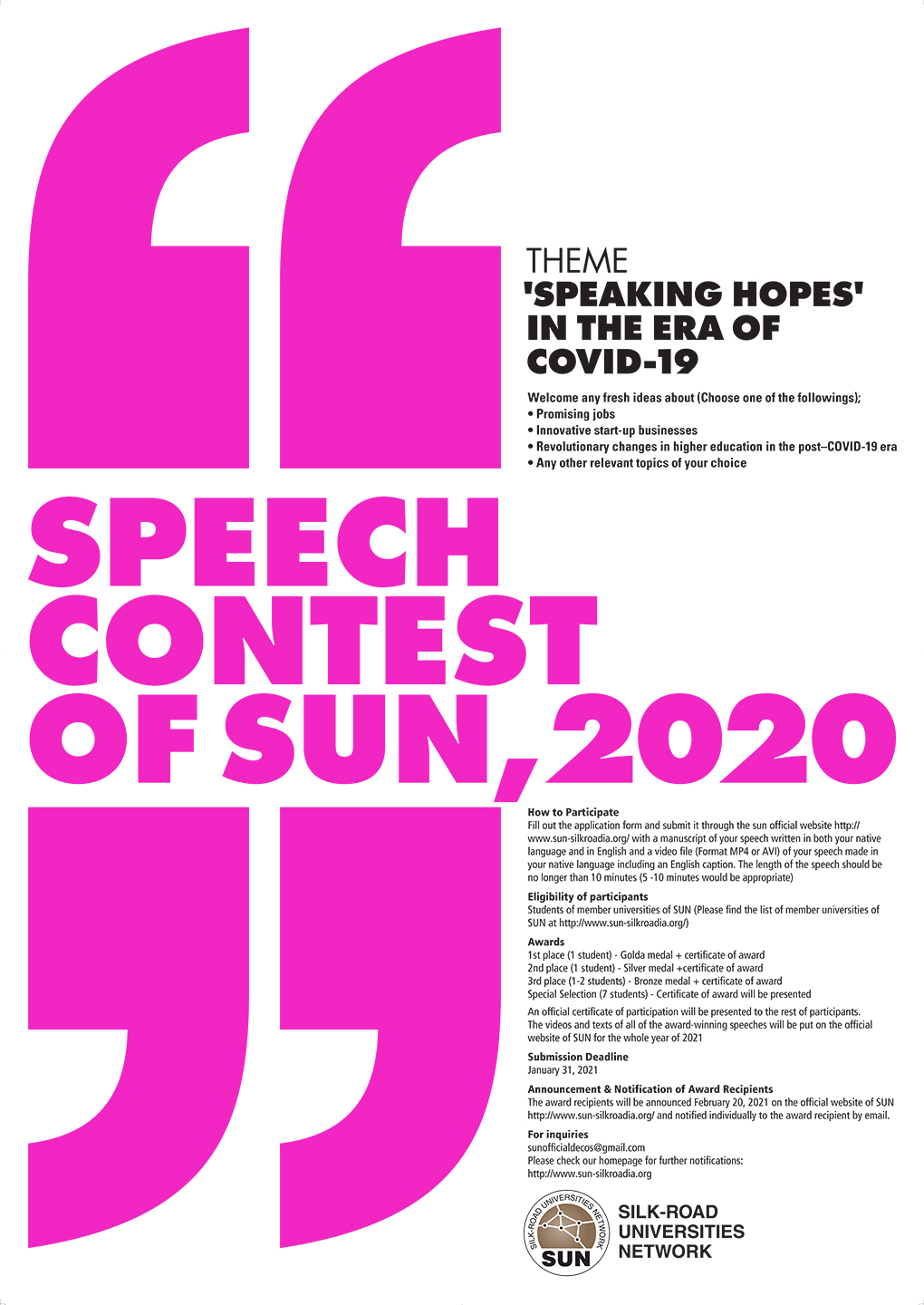 Speech Contest of SUN 2020